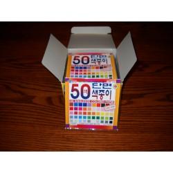 112 mm_  50 sh - 50 Colors Origami Folding Paper - Bulk