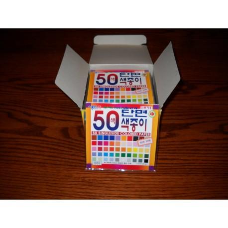 Origami Paper 50 Colors - 112 mm -  50 sheets - Bulk