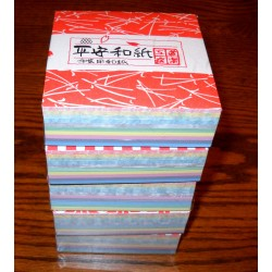 080 mm_ 200 sh - Washi Paper- Prints and Plain - Bulk