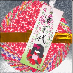 085 mm_  36 sh - Washi Paper Plus Bookmark