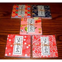 090 mm_  80 sh - Origami Paper Mix Prints of Washi - Bulk