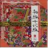 Origami Paper Washi Chiyogami Prints - 120 mm - 8 sheets