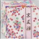 Origami Paper Kyo Washi Prints - 120 mm - 10 sheets