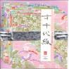 120 mm_  10 sh - Kyo Washi Paper