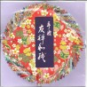 Origami Paper High Quality Washi - 120 mm - 20 sheets