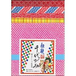 145 mm_  24 sh - Washi Paper
