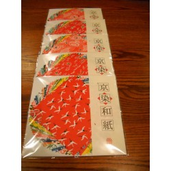 148 mm/25 sh - Washi Paper Traditional Chiyogami Prints - Bulk