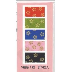 150 mm_   5 sh - Cobana Yuzen Chiyogami Washi Paper