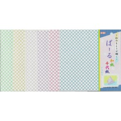 Origami Paper Checkered Print Washi - 150 mm - 12 Sheets
