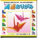 Origami Paper Double-Sided Mixed Colors - 075 mm -  60 sheets