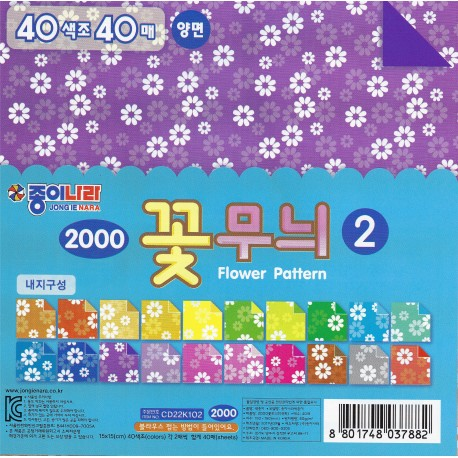 150 mm_  40 sh - Double Sided Colored Flower Patterns