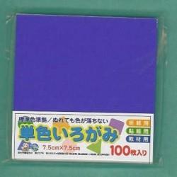 Origami Paper Darker Blue Color - 075 mm - 100 sheets