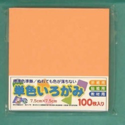 075 mm_ 100 sh - Lite Orange Origami Folding Paper