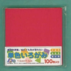 075 mm_ 100 sh - Rouge Color Origami Folding Paper