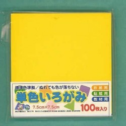 075 mm_ 100 sh - Sunflower Yellow Color Origami Folding Paper
