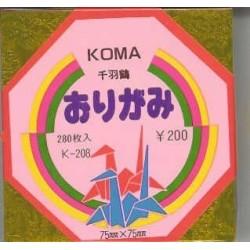 075 mm_ 280 sh - Plain Color Origami Folding Paper