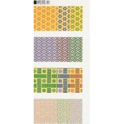 Origami Paper Komon Chiyogami Prints - 150 mm - 47 sheets -  Disc