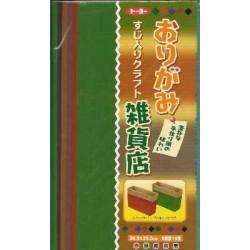 260 mm_  15 sh - Kraft Paper