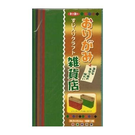 Kraft Paper - 260 mm - 15 sheets