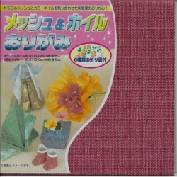 Origami Paper Mesh Backed - 150 mm - 15 sheets