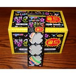 Origami Lucky Stars  - Forever Friends Written In Gold - Bulk Bu