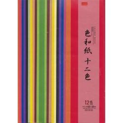 300 mm/  12 sh - Light Weight Hanji Paper
