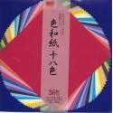 Origami Paper Light Weight Hanji - 150 mm - 36 sheets