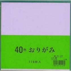 Origami Paper Plain Color - 150 mm - 110 sheets