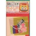 120 mm_  23 sh - Washi Doll Kit