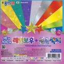 Origami Paper Rainbow and Metallic Double  Sided Foil - 150 mm - 100 sheets