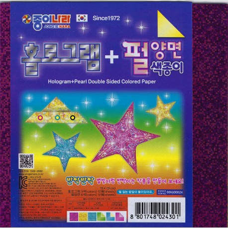 150 mm - 24 sh - Origami Paper Hologram and Pearl Double Sided