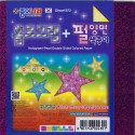 Origami Paper Hologram and Pearl Double Sided - 150 mm - 24 sheets