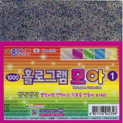 150 mm - 5 sh - Origami Paper Holographic Design