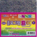 Origami Paper Holographic Design - 150 mm - 5 sheets