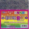 150 mm - 5 sh - Origami Paper Holographic Design - Bulk Buy