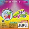 075 mm - 60 Sheets - Origami Paper Embossed Color Paper - Bulk Buy
