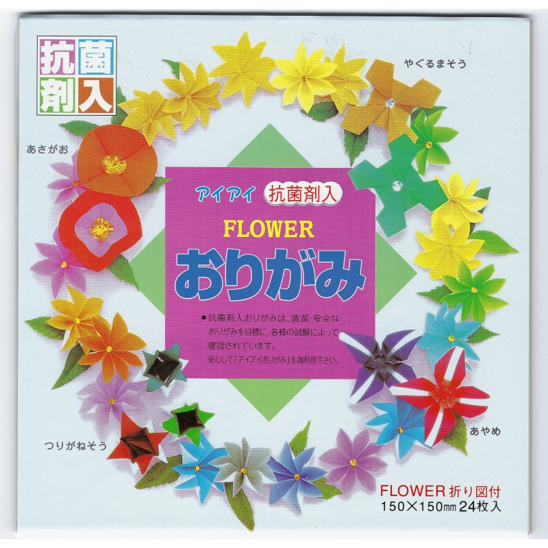 Origami Paper Flower Kit - 150 mm - 24 sheets