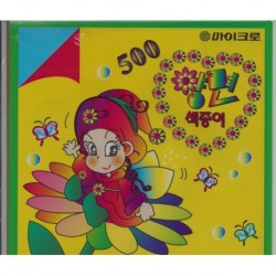 Origami Paper Colored Double Sided - 150 mm - 15 sheets