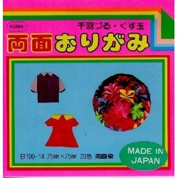 Origami Paper Double Sided Mixed Colors - 075 mm - 70 sheets