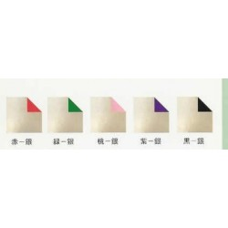 Origami Paper Double Sided Washi and Silver Matte Foil-180 mm-10 sh
