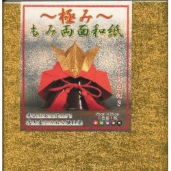 Origami Paper Double Sided Momigami - 250 mm - 5 sheets