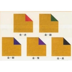 Origami Paper Double Sided Washi - 250 mm - 10 sheets