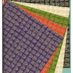 150 mm_   5 sh - Washi Kotobuki Paper