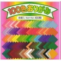 Origami Paper 100 Different Colors - 150 mm - 400 sheets