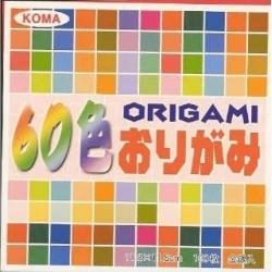 075 mm_ 240 sh - 60 Colors Origami Folding Paper
