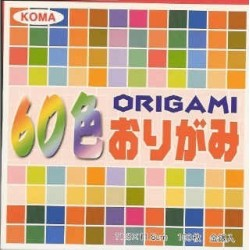 Origami Paper 60 Different Colors  - 240 mm -  60 sheets